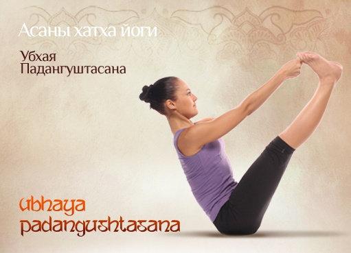 Фитнес и йога в астане