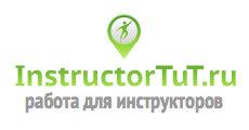 Инструктор Тут - партнер Федерации йоги России