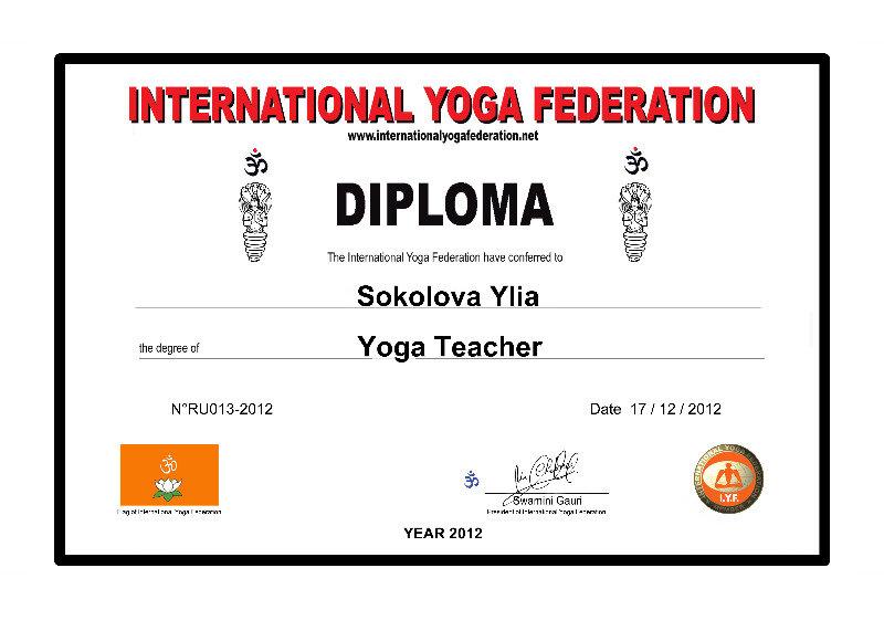 Диплом инструктора йоги в Международной Федерации Йоги