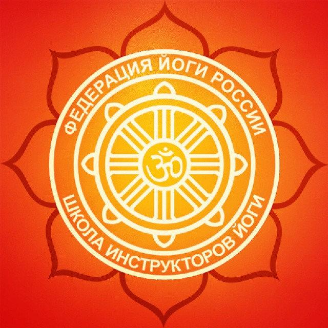 Логотип Федерации йоги России