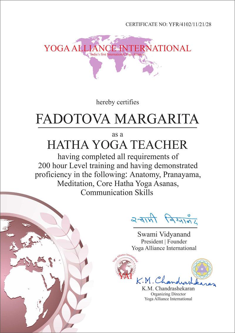 Сертификация по йоге контрольная по исо 9001-2001 в металлургии