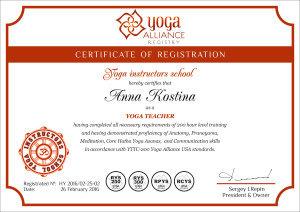 Сертификат Альянса йоги США - Школа инструкторов йоги Федерации йоги России