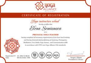 Сертификат Инструктора Перинатальной йоги Школа инструкторов йоги Федерации йоги России