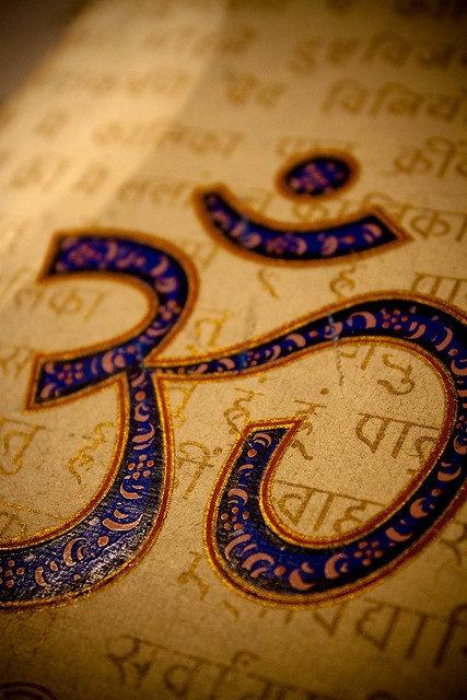 Словарь йога
