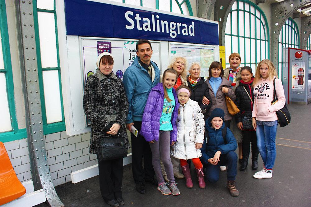 Чемпионат мира по йога-спорту, наша команда на станции метро Сталинград во Франции