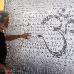 Шри Дхарма Миттра, схема из 908 асан
