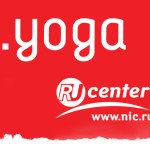 Домены .yoga! Подарок от партнера Федерации йоги России: скидка -15% на регистрацию домена .yoga