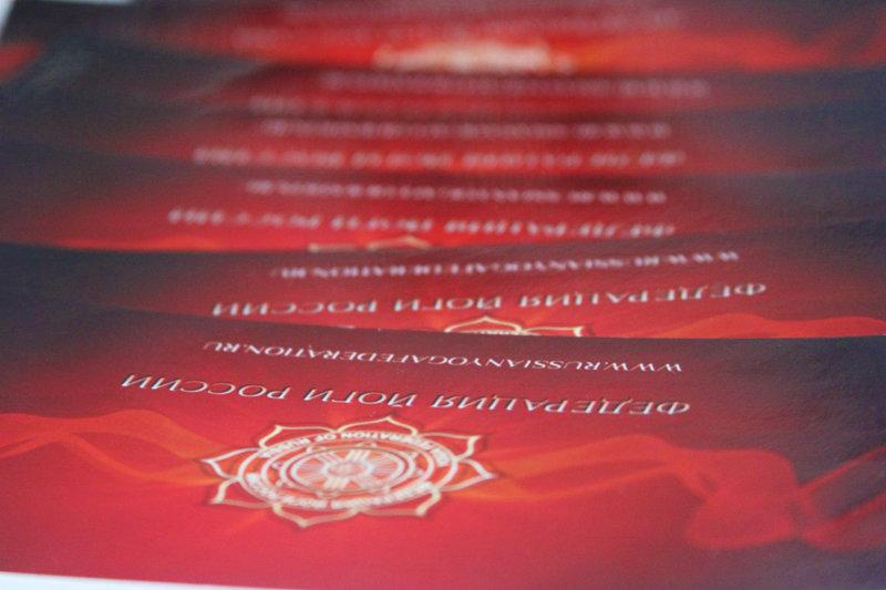 Сертификаты Школы инструкторов йоги Федерации йоги России