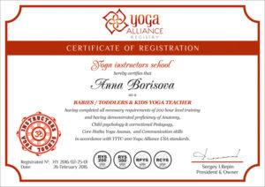 Сертификат Инструктора Детской йоги Школа инструкторов йоги Федерации йоги России