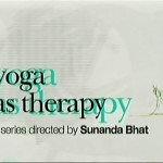 Йога как терапия