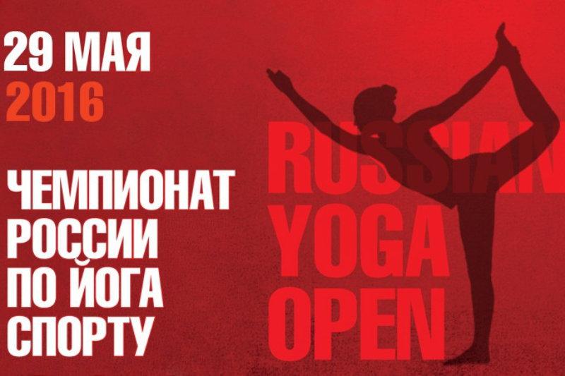 yogaopen-banner-2016-album