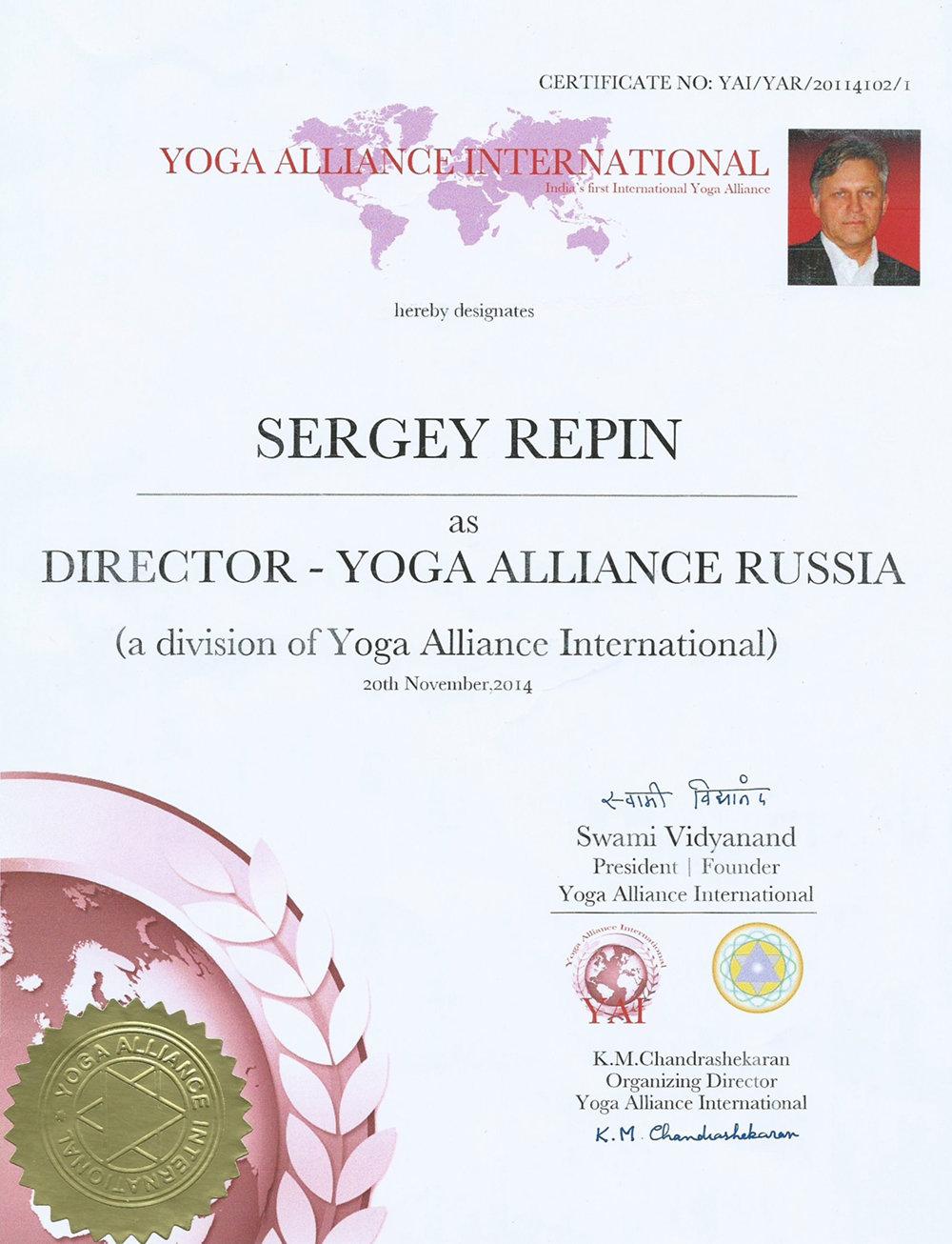 Сергей Репин директор Российского подразделения Международного Альянса йоги