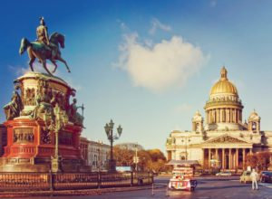 Сертификационный инструкторский курс Федерации йоги России в Санкт-Петербурге