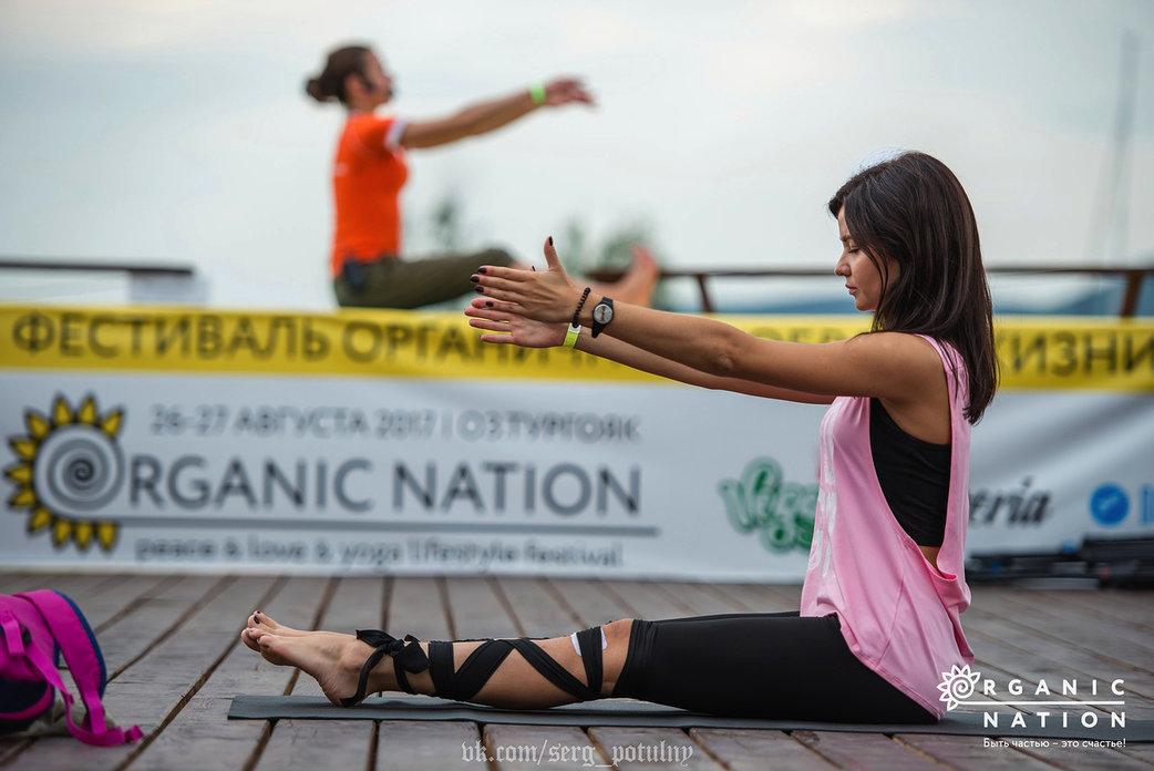 Йога-фестиваль Organic Nation 2018