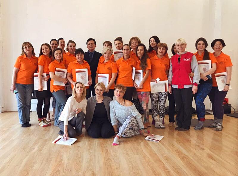 Йогатерапия в Школе инструкторов йоги Федерации йоги России