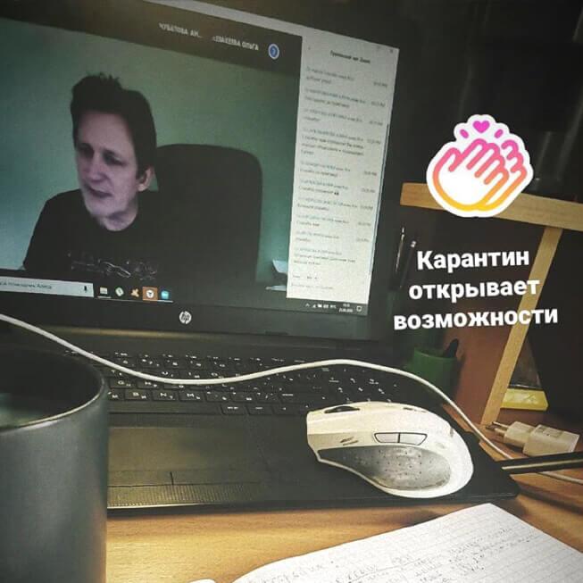 Обучение йоге онлайн в Школе инструкторов йоги Федерации йоги России