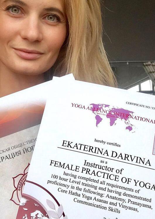 Сертификат инструктора женских практик йоги Международного Альянса йоги YAI
