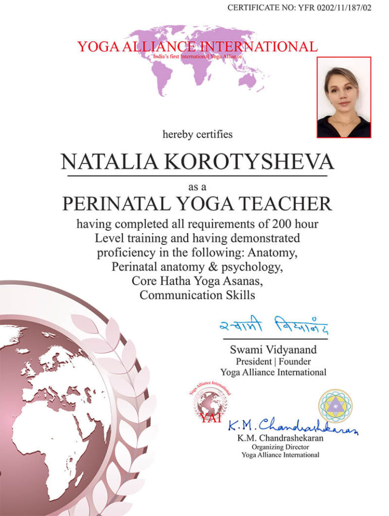 Сертификат инструктора Перинатальной йоги Международного Альянса йоги YAI